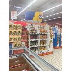 Karton Stand Market - 12