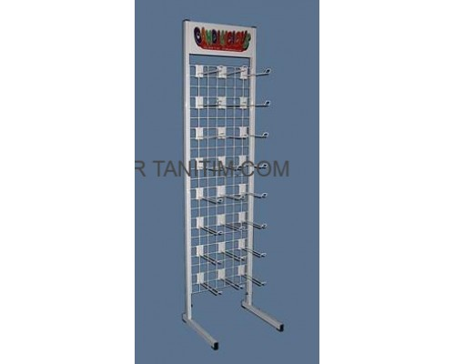 Metal Stand Tel Stand - 17